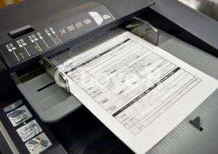 買取申込用紙ダウンロード&印刷