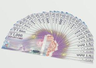 ギフトカード 3,000円~