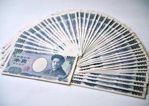 キャッシュバック 3,000円~