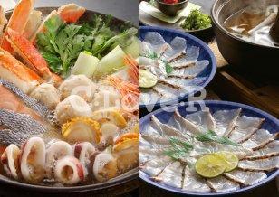 北海道オホーツク海鮮寄せ鍋+大分杵築「若栄屋」真鯛のしゃぶしゃぶ(2~3人前)