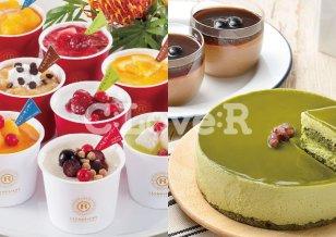 レ・ロジェエギュスキロールアイス8種+抹茶レアチーズケーキ&プリン