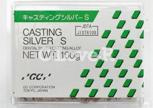 GC(ジーシー) 歯科鋳造用銀合金 第II種 キャスティングシルバーS
