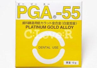 イシフク(石福金属興業) 歯科鋳造用低カラット金合金(白金加金)PGA-55