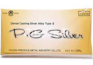 歯科鋳造用銀合金 管理医療機器認証番号222AFBZX00061000 第2種