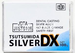 歯科鋳造用銀合金 管理医療機器認証番号220AKBZX00097000 第2種