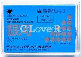 歯科鋳造用銀合金 管理医療機器(クラスII)認証番号226ACBZX00054000 第2種