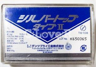 デンツプライ三金 歯科鋳造用銀合金 第II種 シルバートップタイプII