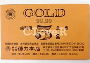 トクリキ(徳力本店)歯科用純金5g金板