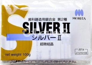 モリタ 歯科鋳造用銀合金 第II種 シルバーII