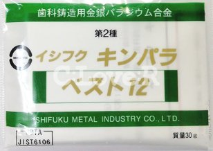 歯科鋳造用金銀パラジウム合金 管理医療機器認証番号220ALBZX00047000 第2種