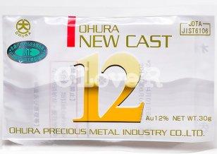 歯科鋳造用金銀パラジウム合金 管理医療機器認証番号220AFBZX00141000 第1種、第2種兼用