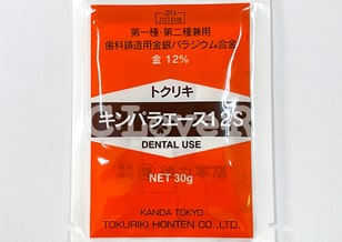 歯科鋳造用金銀パラジウム合金 管理医療機器認証番号218AKBZX00119000 第1種、第2種兼用