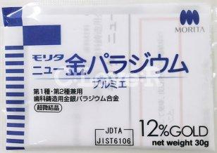 歯科鋳造用金銀パラジウム合金 管理医療機器(クラスII)認証番号220ALBZX00044A01 第1種、第2種兼用