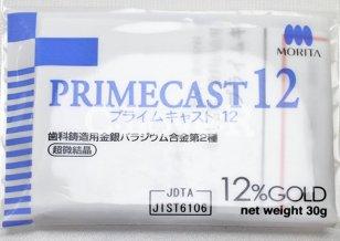 歯科鋳造用金銀パラジウム合金 管理医療機器(クラスII)認証番号220ALBZX00047A01 第2種