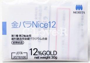 歯科鋳造用金銀パラジウム合金 管理医療機器(クラスII)認証番号225ALBZX00001A03 第1種、第2種兼用