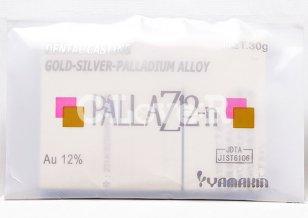 歯科鋳造用金銀パラジウム合金 管理医療機器認証番号221ACBZX00087000 第1種、第2種兼用
