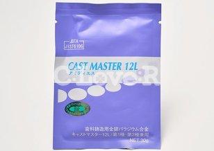 アイディエス(ids)キャストマスター12L