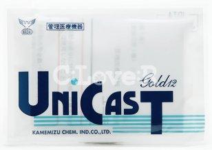 カメミズ(亀水化学工業)ユニキャスト12