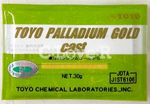 歯科鋳造用金銀パラジウム合金 管理医療機器認証番号220AFBZX00165000 第1種、2種 鋳造、クラスプ兼用