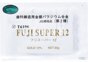 フジスーパー12