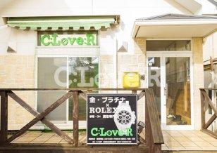 クローバー須磨本店外観(1)